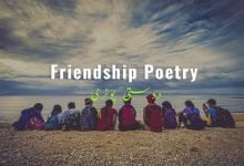 Friendship Poetry for Friends